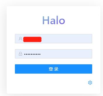 Halo-admin